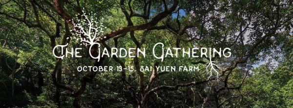 The Garden Gathering banner